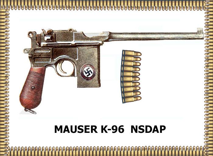 mauzer_k-96_nagradnoj_nsdap.jpg