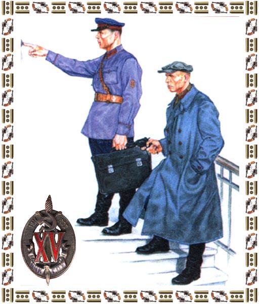 В НКВД Наганы тоже применялись w nkwd nagany tozhe primenjalisx.jpg...