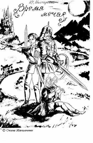 Раздавила голову раба сапогами — 12