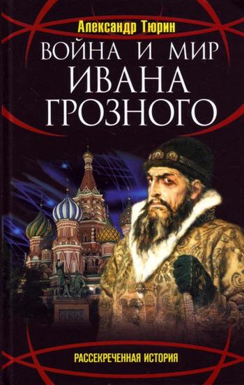 Постельная Сцена С Татьяной Александр – Любовь И Другие Кошмары (2001)